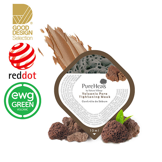 Volcano Pine Pour Tightening Capsule Pack 10ml * 10ea