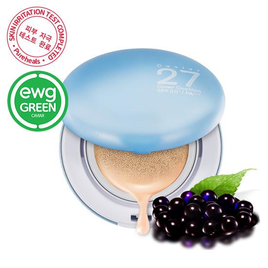 Caviar 27 cover cushion 12g